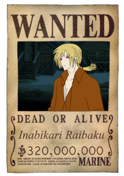 Raibakuwanted