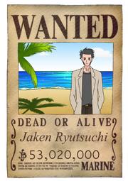 Ryuwanted