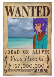 Hyochiwanted