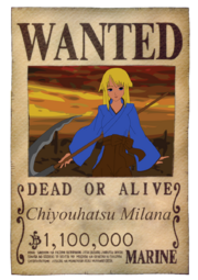 MilanaWanted(1)