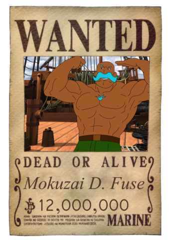 File:Fusewanted.png