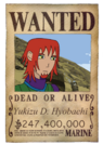 Hyowanted(3)