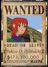 Hyowanted(2)