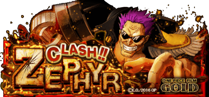 Clash!! Zephyr Banner