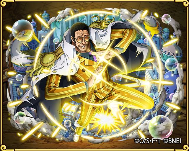 Borsalino | Fairy One Piece Tail Wiki | FANDOM powered by ...