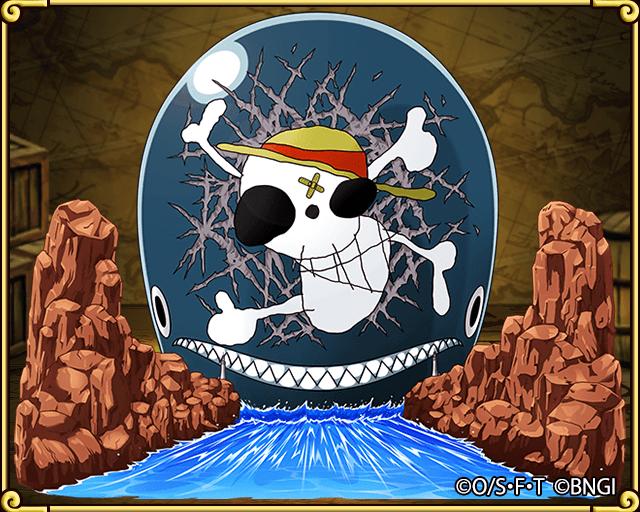 Laboon (Luffy's drawing)   One Piece Treasure Cruise Wiki   FANDOM powered by Wikia