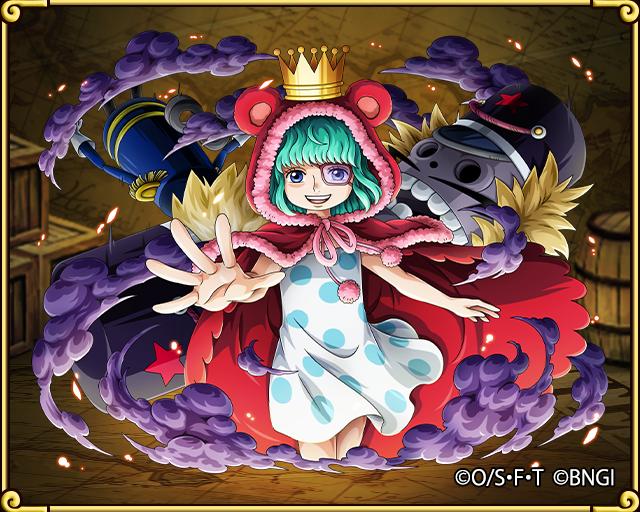 Sugar Donquixote Family's Key Figure   One Piece Treasure ...