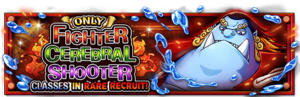 Young Jinbe Announcement Banner