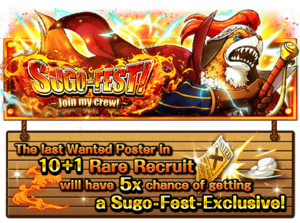Inuarashi Introduction Sugo Fest