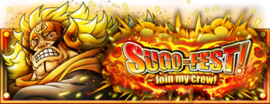 Judge Announcement Banner
