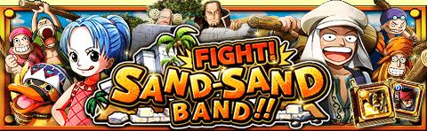 Fight Suna Suna Band banner
