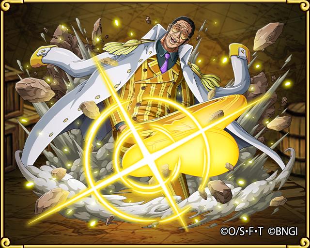 kizaru sojourner from the sacred land one piece treasure cruise