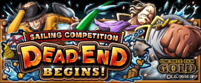 Dead End Begins! Banner