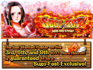 PSY Boa Introduction Sugo Fest