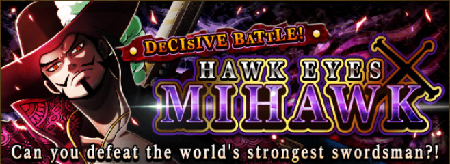 Decisive Battle! Hawk Eyes Mihawk Banner
