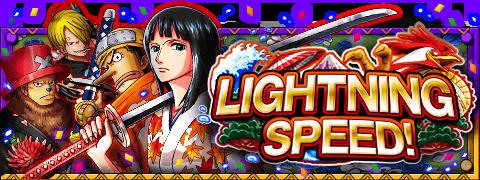 Lightning Speed! Banner