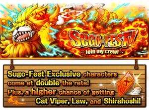 Nekomamushi Introduction Sugo Fest