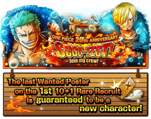 Anniversary Straw Hats 2 Announcement Banner