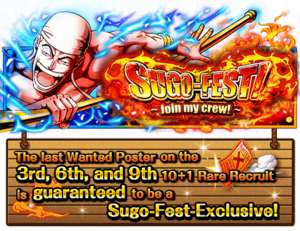 RCVEneru Introduction Sugo Fest