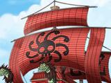 Kuja Pirates Ship