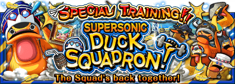 Supersonic Duck Squadron! Banner