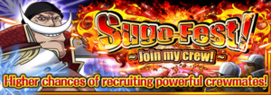 App banner sugofest01 xxirOcMPj0