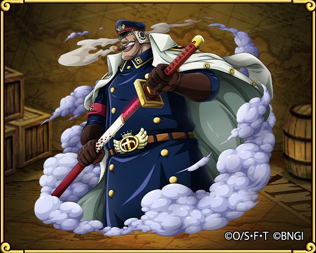 Shiryu | One Piece Treasure Cruise Wiki | FANDOM powered ...
