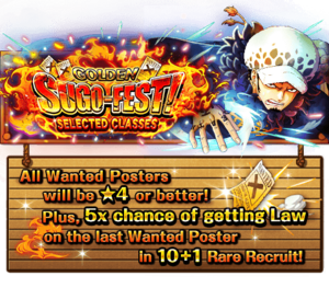 Golden Sugo Fest August 2017