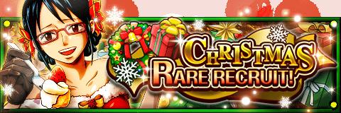 App banner tavern christmas RR 2016