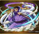 Fujitora: Gravity Blade Navy HQ Powerhouse