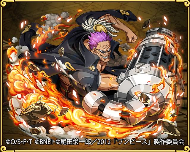 Z Neo Marines Leader One Piece Treasure Cruise Wiki Fandom