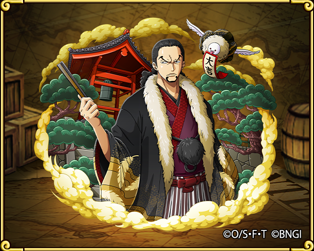 rob lucci beckoning kimono one piece treasure cruise