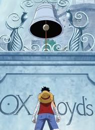 Ox Bell Full