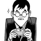 Manga - Piko
