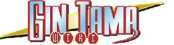 Gintama logo