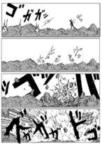 Golden Sperm vs Garou