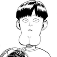 Manga - Niño de la barbilla
