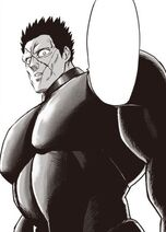 Pabrika (manga)