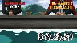 『ワンパンマン』第2期 Blu-ray & DVD 2 収録OVA 2 02「おっさん達と釣り」冒頭映像