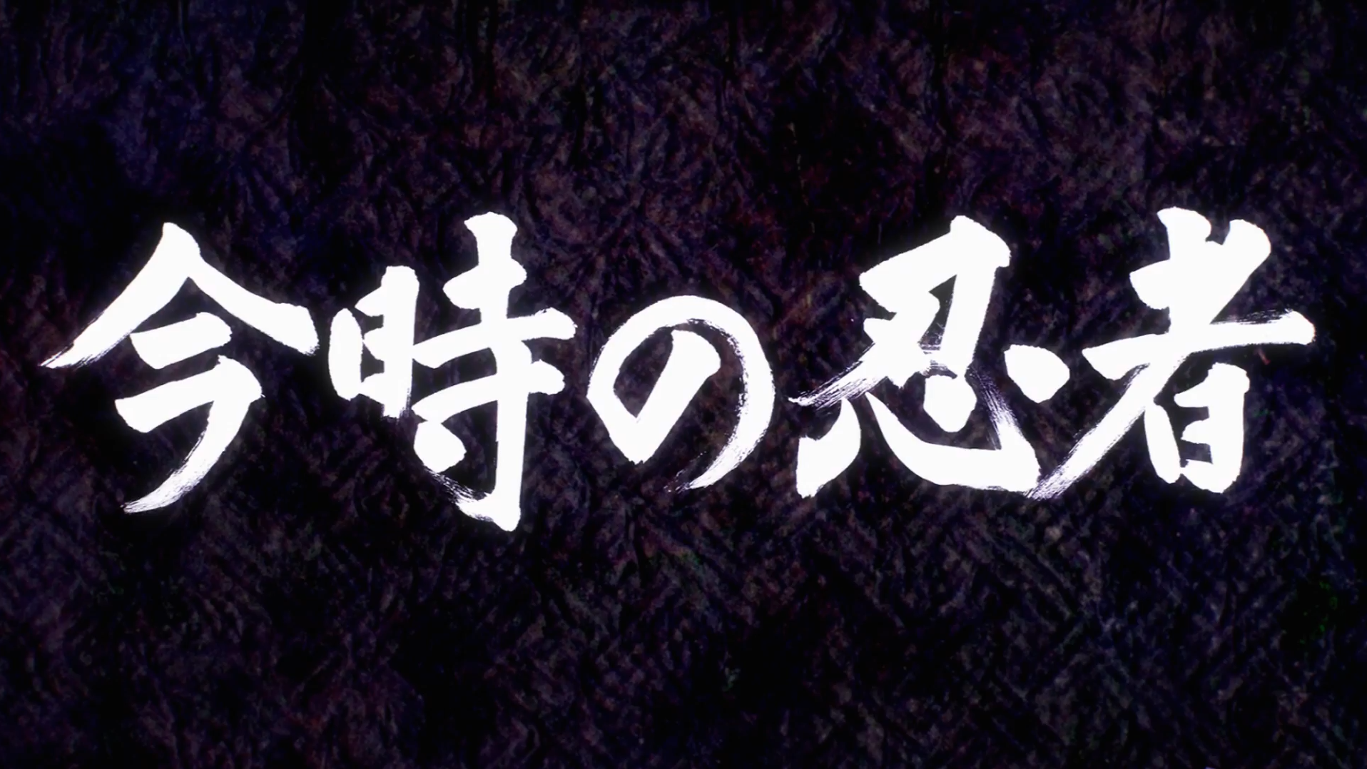 dark matter episode guide wikipedia