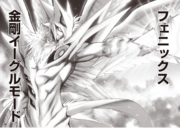 Brillant Eagle