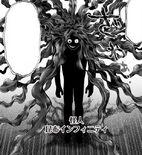 Médusalgues (manga référence)