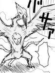 Phoenix Man Webcomic