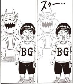 Invisibilité de monstre (manga)