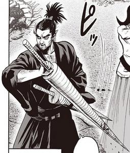 Bushidrill Sword