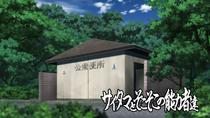 OVA 7