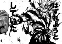 Garou breaking his limits