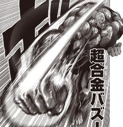 Superalloy Bazooka (Manga)