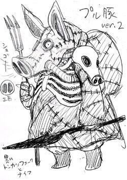 Murata Pluton sketch