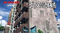 OVA 9